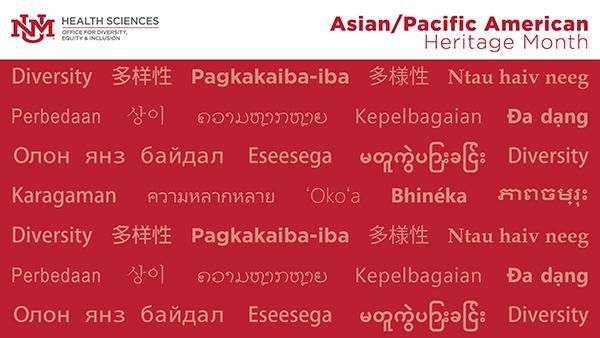La palabra diversidad en varios idiomas asiáticos e isleños del Pacífico