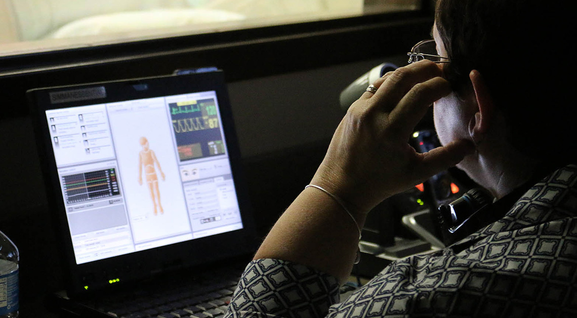 операционный манекен в диспетчерской